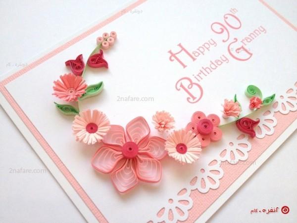 عکس-کارت-پستال-زیبا-600