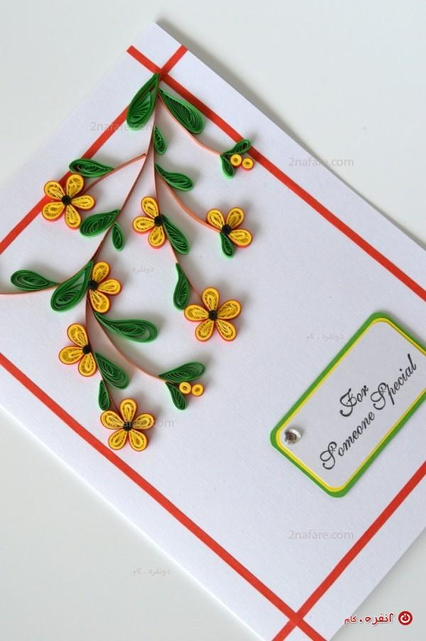 کارت-پستال-زیبا-با-طرح-گل-600