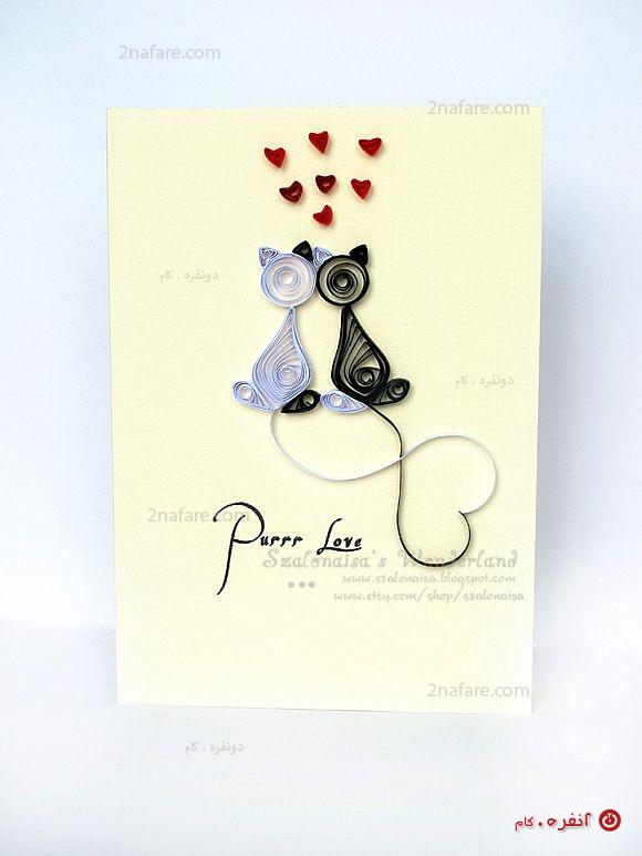 کارت-پستال-عاشقونه