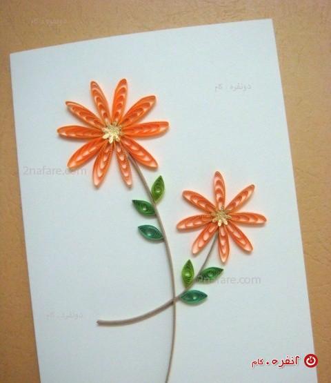 کارت-پستال