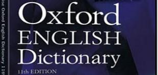 دانلود دیکشنری پرتابل Oxford English Dictionary 11th Edition
