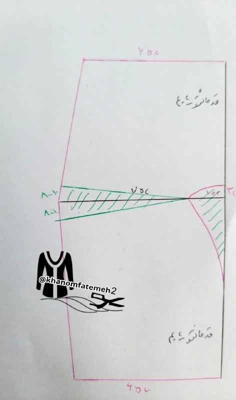 آموزش الگوی پانچ دو رنگ