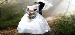دانلود رايگان فون ويژه عروس و داماد