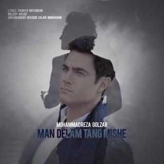 Golzar-Man-Delam-0Tang-Mish