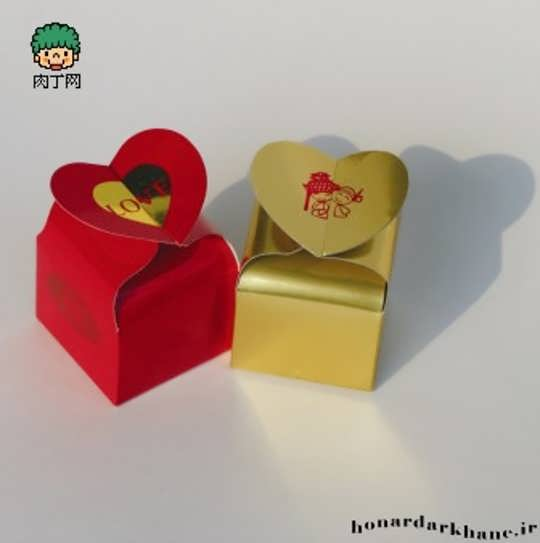 Making-Gift-Boxes-1-1