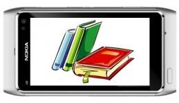 کتاب الکترونیکی آموزشی پرورش قارچ جاوا