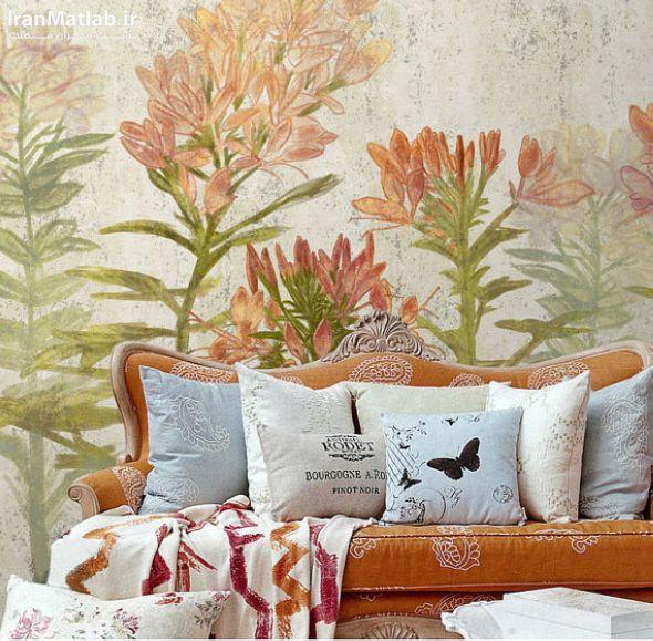 Wallpaper (1)