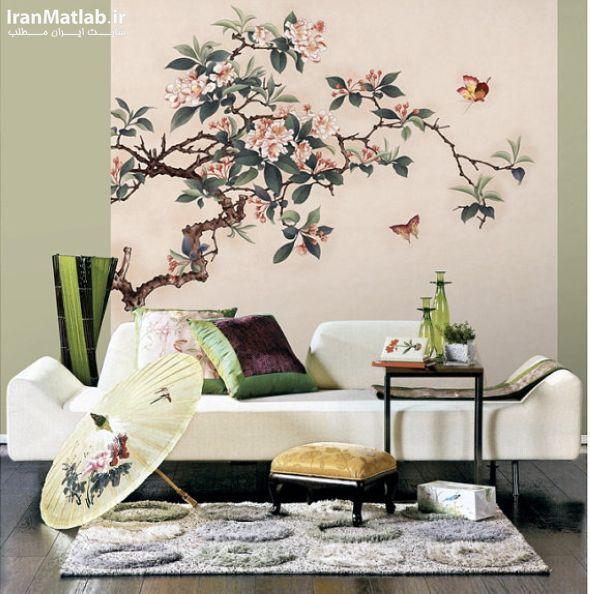 Wallpaper (9)