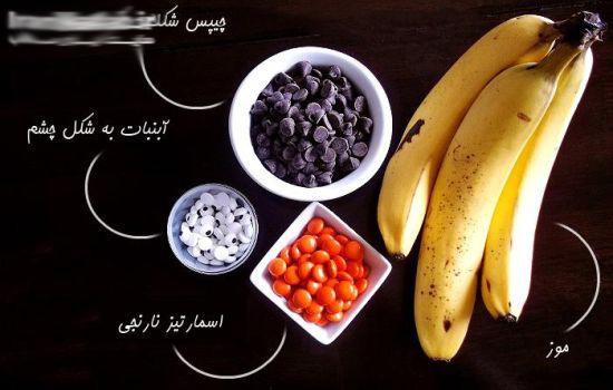 banana-kolab_407