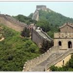 آخر دیوار چین کجاست