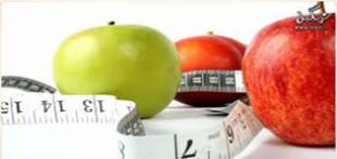 دانلود رژیم لاغری و کاهش وزن (فايل صوتي)