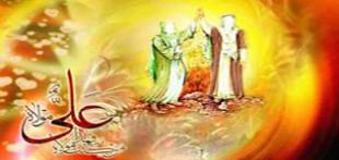 اس ام اس جديد عيد غدير 92