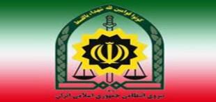 استخدام ديپلم (ويژه خواهران و برادران) در نيروي انتظامي شهريور 92