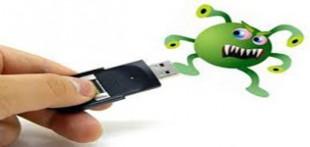 محافظت در برابر ویروس های USB با نرم افزار BitDefender USB Immunizer v2.0.0.8