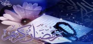 روشی موثر برای کاهش عطش در ماه رمضان