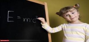 دانلود کتاب آزمایش های ساده برای سنجش هوش کودکان