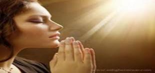براي خودت دعا كن