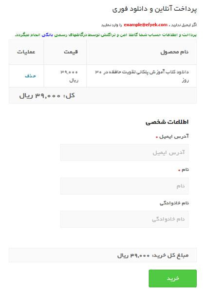 kharid1
