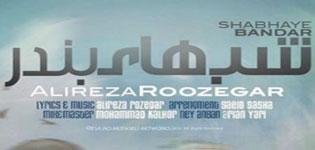 kolab-Alireza-Roozegar-Shabhaye-B