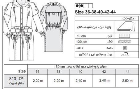 kolab-Sewing sweatshirts Sports_36089