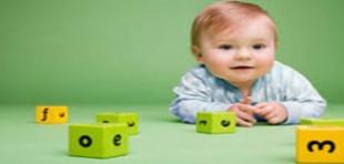 تکنیکهای تقویت هوش کودکان