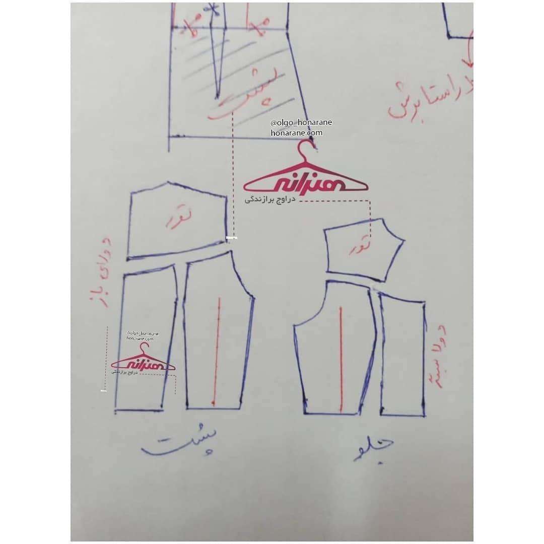 آموزش دوخت لباس مجلسی یقه دلبری