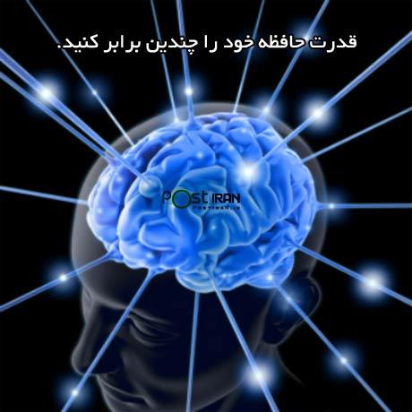 memory-tst-4