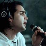 کد آهنگ های پیشواز ایرانسل از محسن یگانه سری دوم
