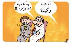 اس ام اسهای خنده دار شبکه های اجتماعی 6 بهمن 1394