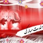 پیامک تبریک تولد خرداد ماه ۹۱ | پیام تبریک تولد