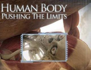 بدن انسان در تنگنا (مستند)