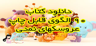 tfaaba072qfhzwzdljq7