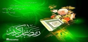 طرح رايگان بنر ماه رمضان و شب قدر