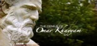 مستند عمر خيام دوبله فارسي