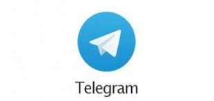 پیامک های زیبا و عاشقانه ویژه تلگرام